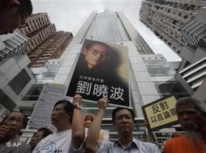 人们在给予刘晓波最大的支持