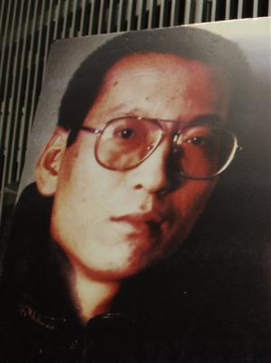 刘晓波可能获诺贝尔和平奖