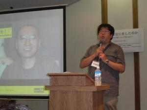 声援刘晓波等中国作家演讲会在东京举行1