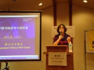 声援刘晓波等中国作家演讲会在东京举行2