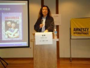 声援刘晓波等中国作家演讲会在东京举行3