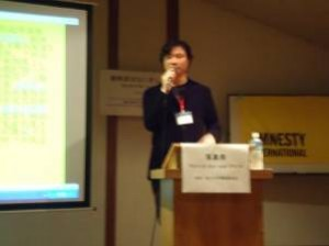 声援刘晓波等中国作家演讲会在东京举行5
