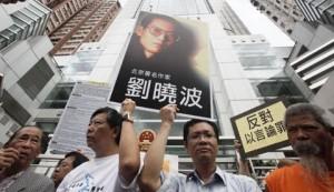朝鲜日报:美国呼吁中国释放异见人士刘晓波