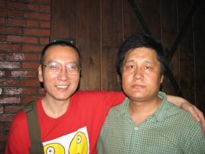 杨宽兴:刘晓波的朋友们——以此文代签名