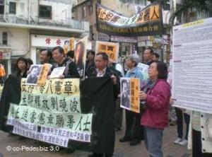 香港街头抗议中国当局逮捕刘晓波